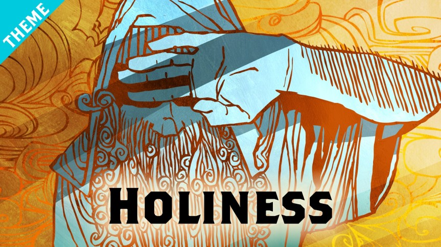 Animated Explanation of God'sHoliness